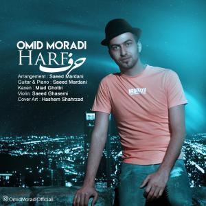 Omid Moradi Harf