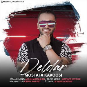Mostafa Kavoosi Deldar
