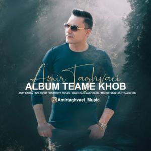 Amir Taghvaei Team Khoob