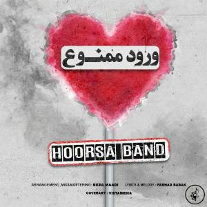 Hoorsa Band Voroud Mamnoo