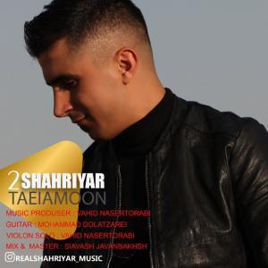 Shahriyar Jabari 2Taeiamoon