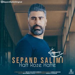 Sepand Salimi Haft Roze Hafte