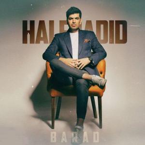 Barad Hale Jadid