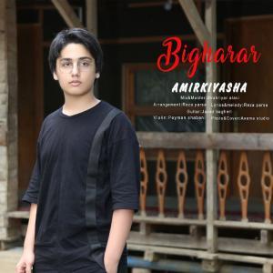 Amir Kiyasha Bigharar