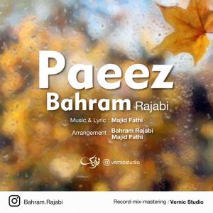 Bahram Rajabi Paeez