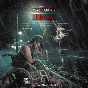 Yaser Akbari Ehsas
