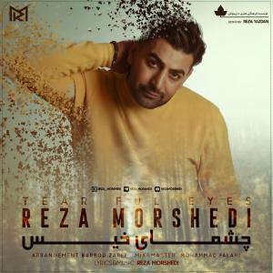 Reza Morshedi Cheshmaye Khis