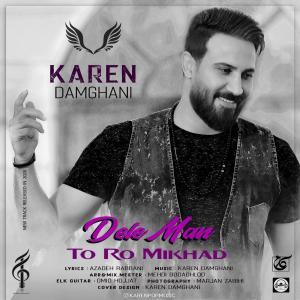 Karen Damghani Dele Man Toro Mikhad