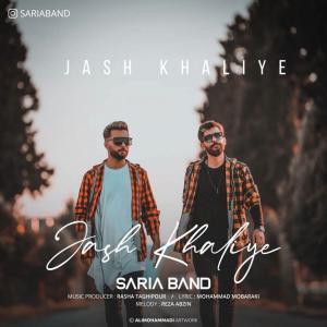 Saria Band Jash Khalie