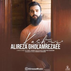 Alireza Gholamrezaee Kash