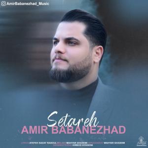 Amir Babanezhad Setareh