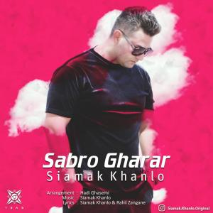 Siamak Khanlo Sabro Gharar
