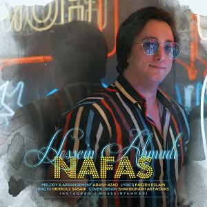 Hossein Ahmadi Nafas