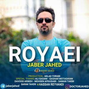 Jaber Jahed Royaei