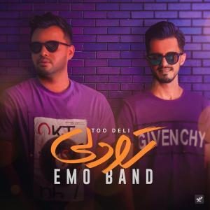 EMO Band Too Deli