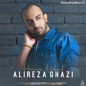 Alireza Ghazi Havasam Nabood