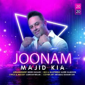Majid Kia Joonam
