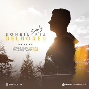 Soheil Kia Delhoreh