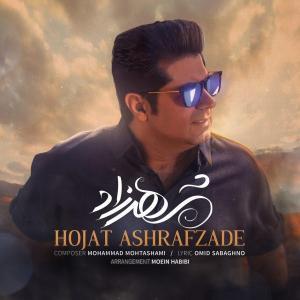 Hojat Ashrafzadeh Shahrzad