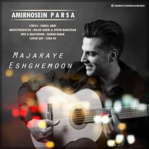 Amir Hosein Parsa Majaraye Eshghemoon