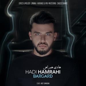 Hadi Hamrahi Bargard