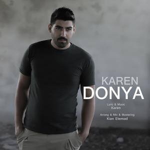 Karen Donya