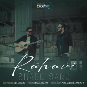 Rahavi Shabe Sard