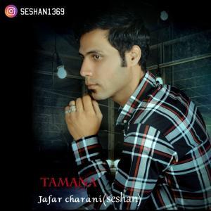 Jafar Charani Tamana