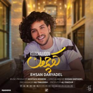 Ehsan Daryadel Koochamoon