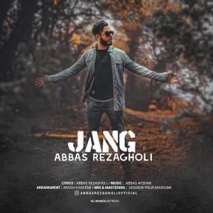 Abbas Rezagholi Jang