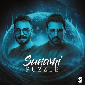 Puzzle Band Sunami