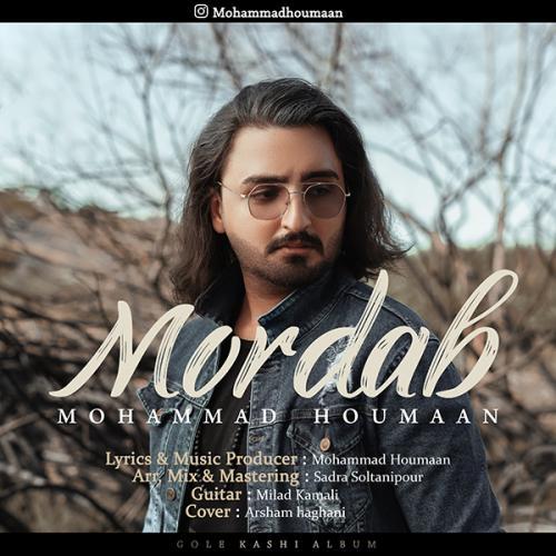 دانلود آهنگ محمد هومان مرداب