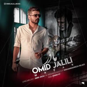 Omid Jalili Madar