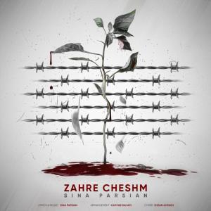 Sina Parsian Zahre Cheshm