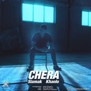 Siamak Khanlo Chera
