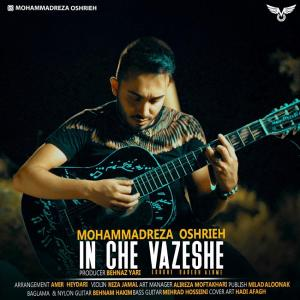 Mohammadreza Oshrieh In Che Vazeshe