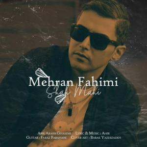 Mehran Fahimi Shah Mahi