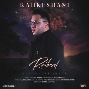 Raibod Kahkeshani