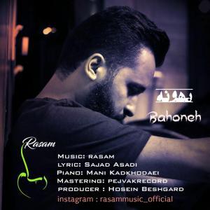 Rasam Bahoneh