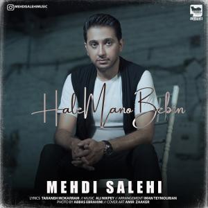 Mehdi Salehi Hale Mano Bebin