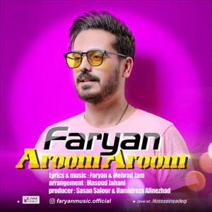 Faryan Aroom Aroom