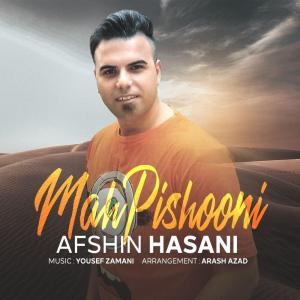Afshin Hasani Mah Pishooni