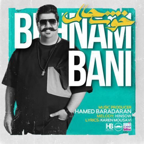Behnam Bani Khoshhalam
