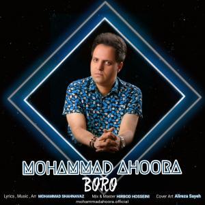 Mohammad Ahoora Boro