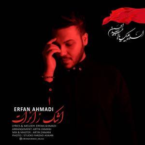 Erfan Ahmadi Ashke Zaerat