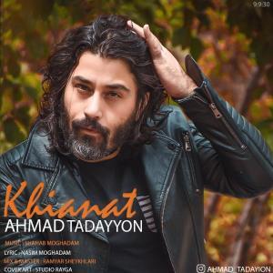 Ahmad Tadayyon Khianat