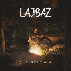 Shahryar Nik Lajbaz