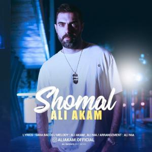 Ali Akam Shomal