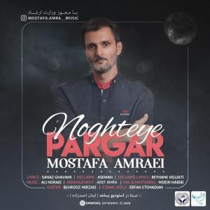 Mostafa Amraei Noghteye Pargar