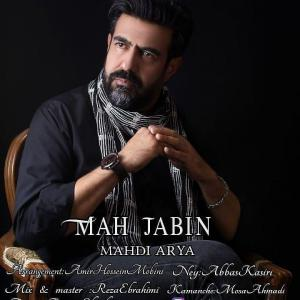 Mahdi Arya Mah Jabin